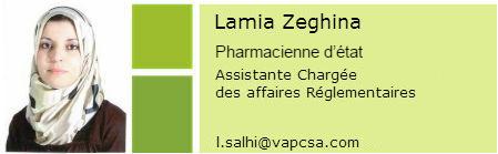 staff lamia